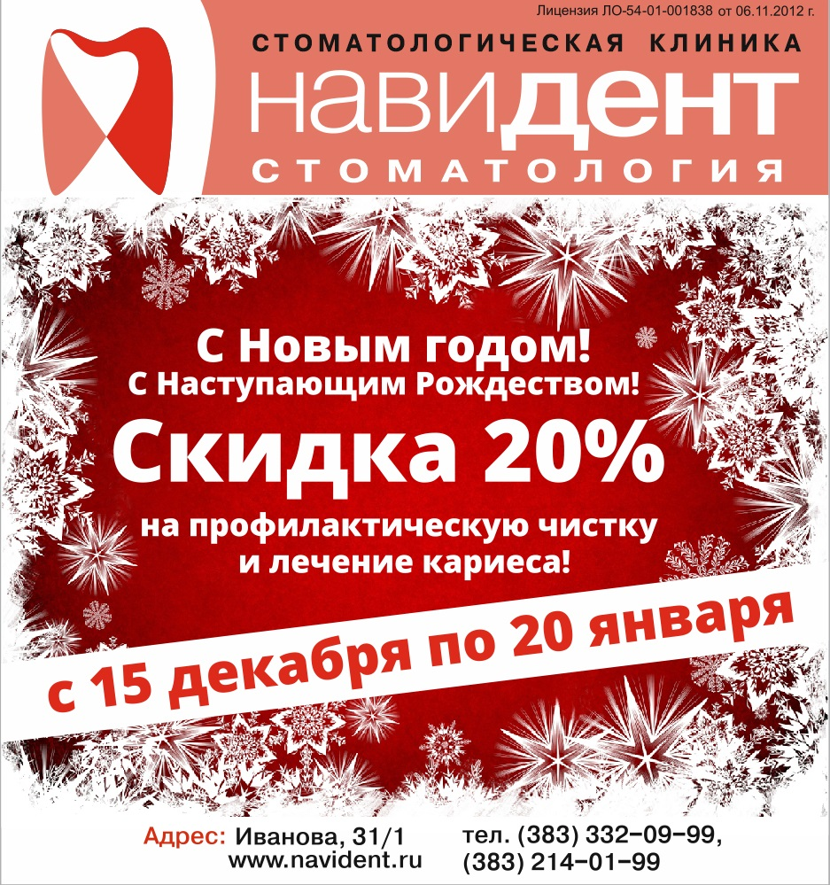 promo-new-year